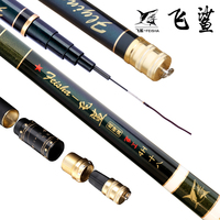 MiG HUA High Carbon Fishing Rod 3.6 4.5 5.4 6.3 7.2 Meters Ultra light Superhard 4H 28 Taiwan Hand Fishing Rod