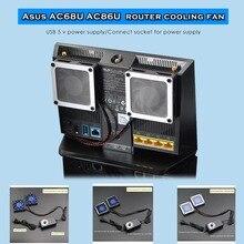 Новый 7 см вентилятор охлаждения радиатора USB/Мощность silent пылезащитный охлаждения Мощность адаптер, подходит для rt-ac68u EX6200 AC15 AC68U маршрутизатор