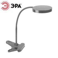ЭРА Настольный светодиодный светильник NLED-435-4W (черный, синий, белый)