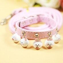 Pet Supplies Cat Dog Bell Dog Collar Cat Collar Pink Red Series Teddy Small Dog Big Bell Cat Collar Leash 171130-4