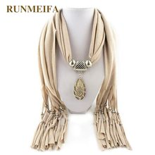 RUNMEIFA Pendants Necklaces Scarf Solid Color Water Drop Trendy Iron Alloy Pendant Women Polyester Scarf Accessories Scarf(China)