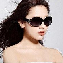 Бренд Aoron HD поляризованные Солнцезащитные очки для женщин Для женщин Роскошные лидер продаж; Новинка Мода Защита от солнца Очки поляроидный Для женщин Очки дизайнер A3043