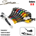 8 Colors CNC Motorcycle Brakes Clutch Levers For Benelli TNT300 TNT600 BN600 BN302 Stels600 Keeway RK6/BN Accessories