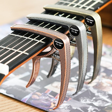 Guitar Capos Single-handed with Quick Change Lightweight Aluminum Alloy for Acoustic and Electric Guitars Parts Accessory