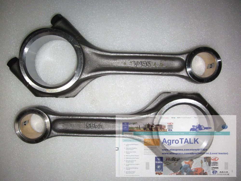 Shenniu tractor parts, the connecting rod assembly of Shenniu 250 254 with engine HB295T, part number:295-04007 hubei shenniu 254 tractor the set of brake shoes part number