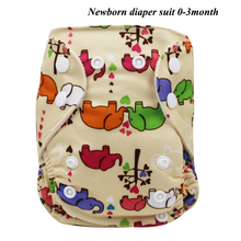 Newborn cloth diaper microfleece inner with double leg gusset washable and resuable newborn diaper suits 0