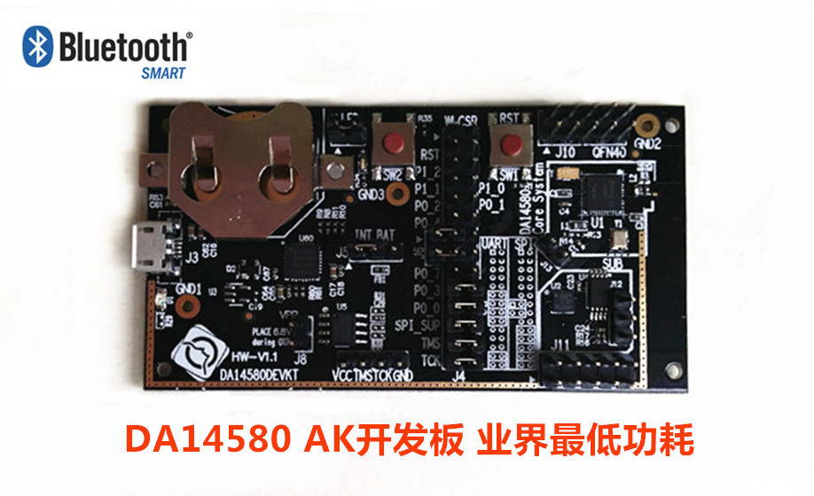 DA14580 - AK BLE low-power bluetooth 4.0 development board iBeacon millet bracelet a17 wearable realtag ble sensor cc2541 mpu6050 bmp180 ibeacon