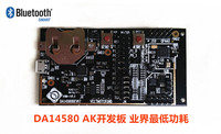 DA14580 AK BLE low power bluetooth 4.0 development board iBeacon millet bracelet