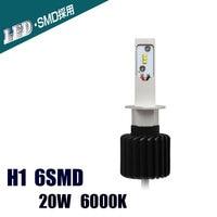 H1 2SMD Automotive LED Headlights LED Cars Bulbs External Lights Super Bright White 6000K DC10V 40V