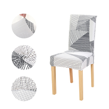 Dining Chair Covers Spandex Stretch Universal Seat Cover For Chairs With Pattern Protection Home Decoration