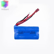 14.8V 1500MAH 3S T Plug BATTERY G.T. 53 QS 8006 Quadcopter Drone Helicopter QS8006 Car Truck Airplane Toy RC PARTS QS8006-014