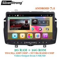 SilverStrong Android7.1 ips панель русская для LADA VESTA gps экран радио для LADA Navitel карта для России Android радио Автомобильный gps