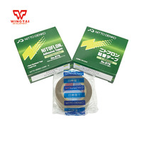 Japan Nitoflon Heat Resistant Adhesive Tape Nitoflon tape 975 (T0.12mm*W25mm*L10m)
