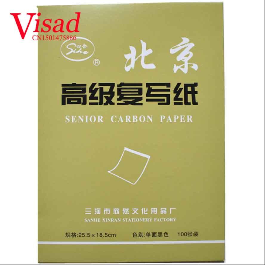 100 pcs/pack Black senior Carbon Paper single face Copy Paper tracing paper calligraphy copy paper drawings design цены онлайн