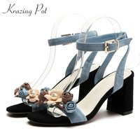 Krazing Pot full grain leather ankle buckle strap peep toe colorful flowers pearl studded square high heels women sandals L16