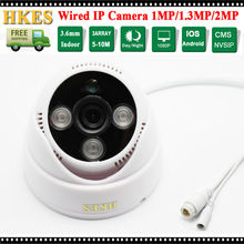 960 P 1080 P HD IP 720 P Камара IP купола indoor Массив ИК-светодиодов CCTV мини IP