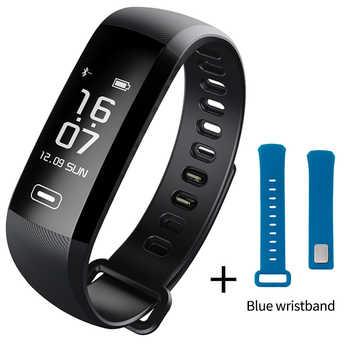 TEZER smart fitness Add Blue Wristband