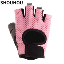 SHOUHOU 2017 fashion women sports gloves summer casual fitness semi-finger gloves girls anti-slip lifting bicycle gloves mittens