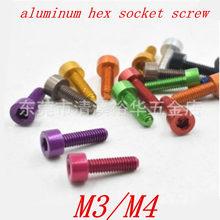 10 pçs/lote DIN912 m3 m4 * 6/8/10/12/16/20 colorido de alumínio Anodizado cap cabeça hex soquete parafuso
