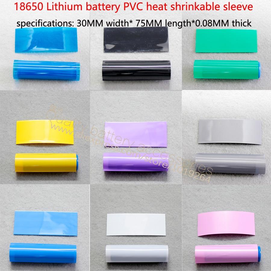 18650 חבילת סוללות ליתיום מעטפת בהיר צבע - משחקים ואביזרים