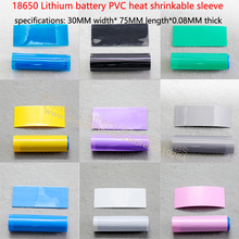 18650 litiumbatteri-paketet hölje ljus transparent färg värmekrympbar hylsa batteri batteri mantel av PVC värme shrinkab
