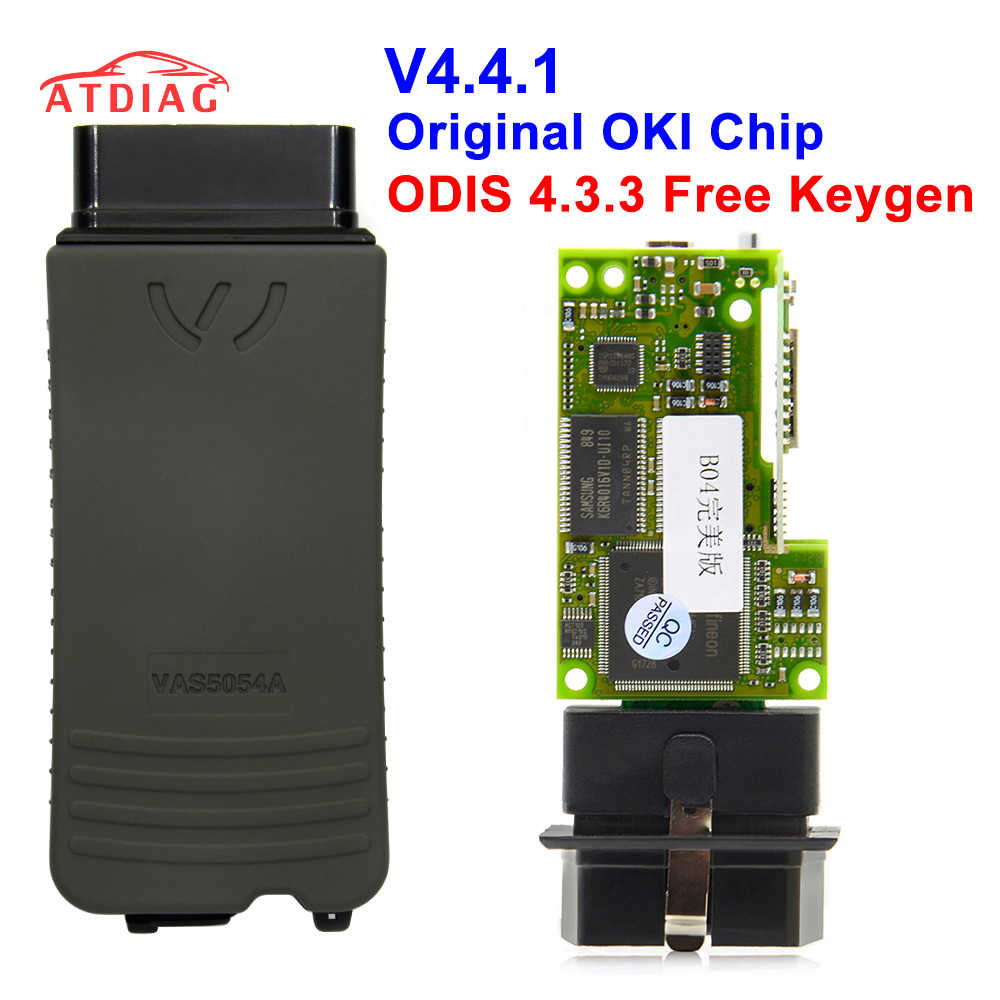 Expert Pdf 4.1 Pro Chip