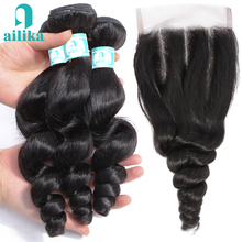 AILIKA Hair Indian Loose Wave Bundles With Closure Non Remy Human Hair Bundles With Closure 3 Bundles With Lace Closure
