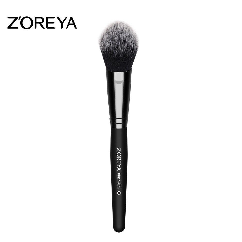 Makeup Fan Blush Face Powder Professional Makeup  Make Up Brush tool