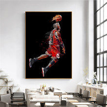 finest selection c5f41 0b523 Abstract Art Painting Michael Jordan Poster Fly Dunk Basketball Wall  Pictures for Living Room Decoration Bedroom Sport Canvas