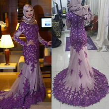 2019 Long Sleeve Muslim Mermaid Evening Dresses High Neck Purple Lace With Appliques Formal Gowns Custom