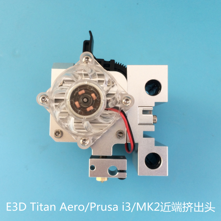 aluminum alloy Prusa I3 MK2 Titan Aero extruder carriage kit 1 75 3mm 0 4mm