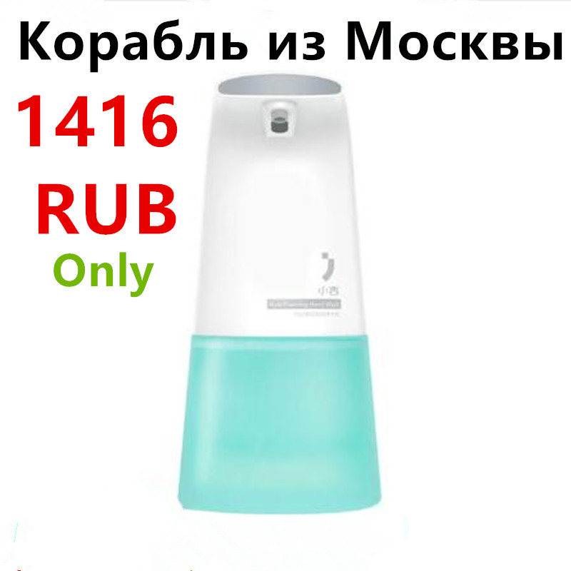 все цены на (Best Price) Xiaomi Ecological Brand MiniJ Auto Induction Foaming Hand Washer Wash Dispenser 0.25s Infrared Induction Smart Home онлайн