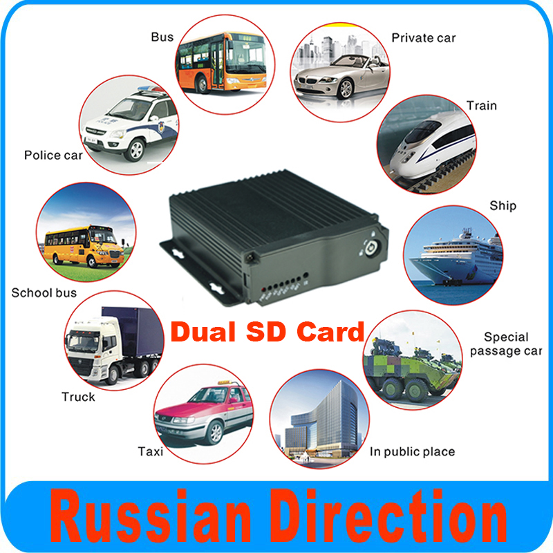 4Ch Dual SD Card Vehicle Mobile DVR For Bus Taxi Fleet Support 720P inexpensive gps car dvr mobile dvr 4ch 720p vehicle dvr for car bus taxi