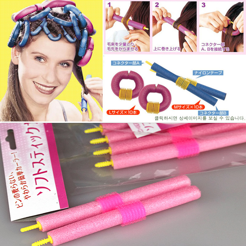 12pcs/lot NEW Useful Popular Magical anion hair curler Soft pearl Sponge Hair Care Styling Roll stick Roller Curler