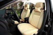 Silk Sandwich Embroidery Logo Car Cushion For Mitsubishi Pajero Sport OUTLANDER EX Lancer Galant EVO FORTIS Car Seat Cover Beige
