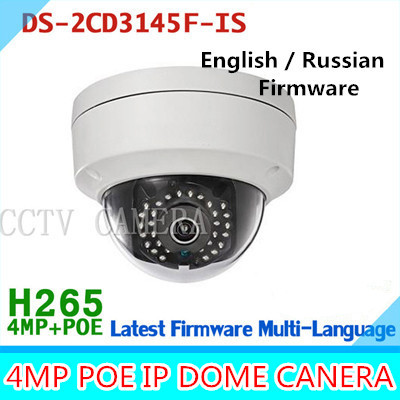 2015 New 4MP DS-2CD3145F-IS multi-language H.265 H265 IP POE dome camera support audio alarm build-in TF card slot web cam multi language ds 2cd2135f is 3mp dome ip camera h 265 ir 30m support onvif poe replace ds 2cd2132f is security camera