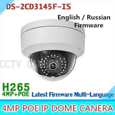 2015 Nova 4MP DS-2CD3145F-IS multi-idioma H265 H.265 IP POE câmera dome suporte de alarme de áudio build-in TF slot para cartão de web cam