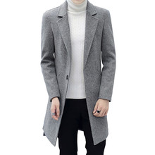 Casual Fashion Winter Fashion Long Wool Coats Slim Long Sleeve Solid Wool Blend Coat and Jacket