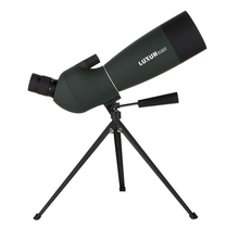 Astronomical Telescope 75x70 Higher Multiples HD Vary-zoom Waterproof Monocular Telescope Outdoor Camping Bird-watching Mirror стоимость