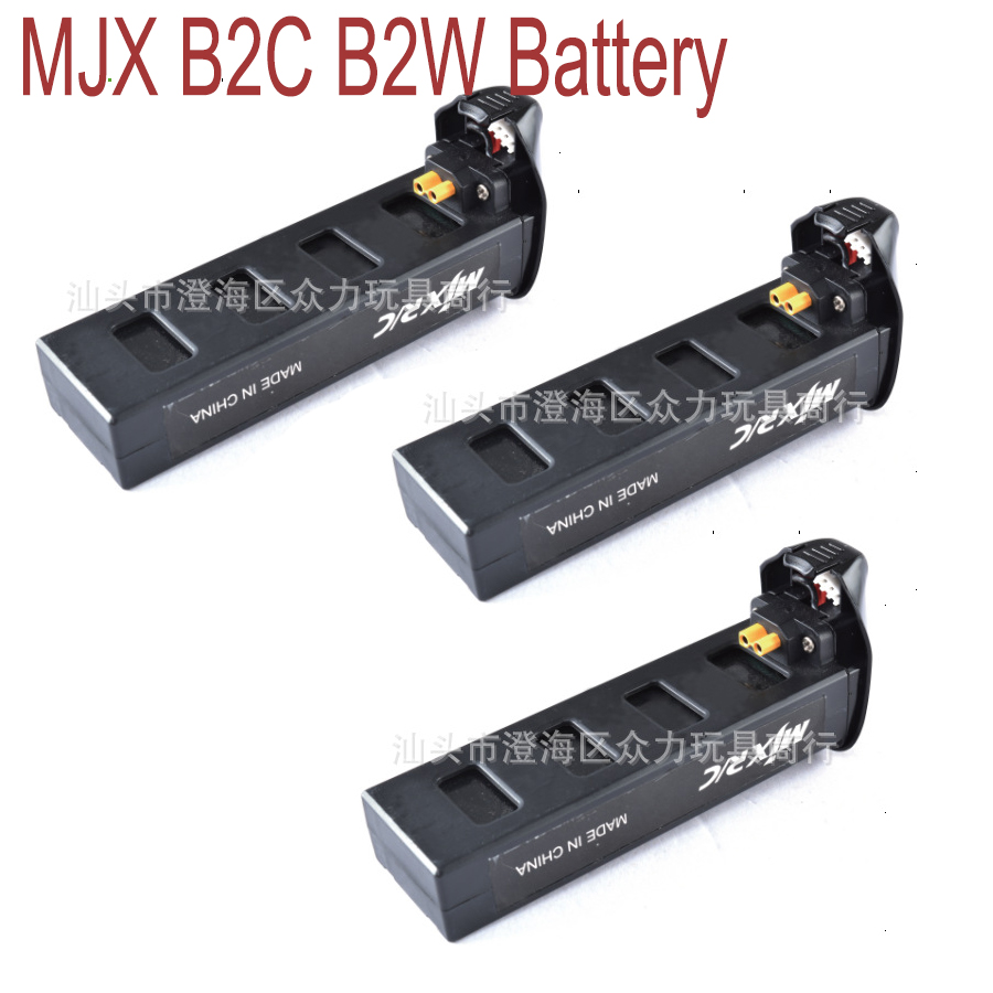 MJX B2C B2W RC Drone Quadcopter Spare Parts Original Battery 7.4v Li-po Batteries original accessories mjx b3 bugs 3 rc quadcopter spare parts b3 024 2 4g controller transmitter