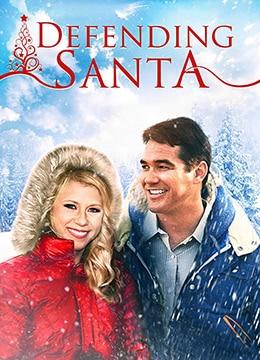 《保卫圣诞老人》2013年美国,加拿大剧情,奇幻,家庭电影在线观看