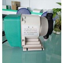 7бар 6L/H 220v50hz 65 Вт DFD-06-07-X электромагнитный диафрагменные дозировочные насосы