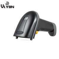 YHDAA5600 Wireless laser barcode Scanner Warehouse Supermarket Cash register special bring storage sweep code device New upgrade