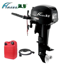 HaiDi 2 stroke 13.6 hp short shaft outboard motor with Hand startover  Marine Engine boat kayak