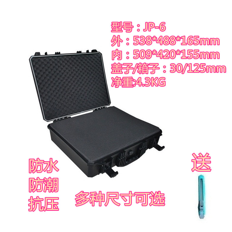 Tool case toolbox suitcase Impact resistant sealed waterproof safety case 509-420-155MM camera case with pre-cut foam lining
