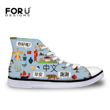 FORUDESIGNS Boots Children Shoes for Girls Funny Language Printing Children's Sneakers Running Shoes for Kids High Canvas Shoes