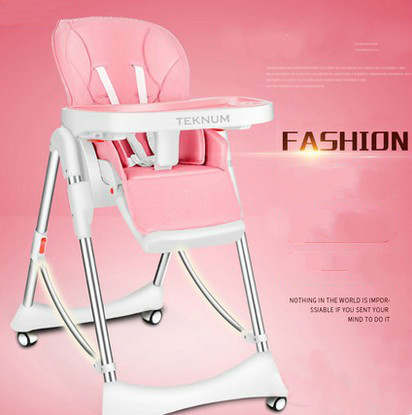 Folding chairs treasure multifunctional portable baby eat learn to sit at a table seat