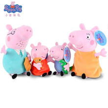 лучшая цена Hot Sale 4Pcs/set  Peppa Pig George Stuffed Plush Family Party Toys Pig Plush Dolls For Girls Gifts Animal Plush Toys