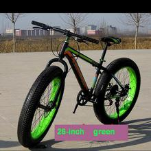 003 Bicycle 7/21/24/27 Speed Mountain Bike 26 * 4.0 Fat Tire Bikes Shock Absorbers Bicycle Free Delivery Snow Bike pasion e bike 24 speed mtb bicycle 26 fat tire bike aluminum alloy full suspension mountain fat bikes hydraulic disc brake