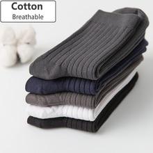 Men Cotton Socks Brand New Casual Business Anti-Bacterial Deodorant Breatheable Man Crew Sock 5pairs / lot